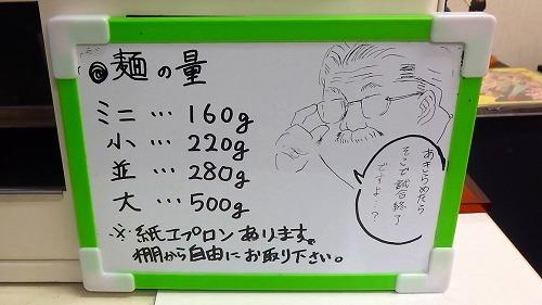 MAH02002(2).jpg