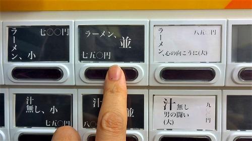 MAH02002(3).jpg