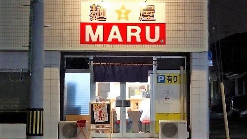 MAH02290(1).jpg