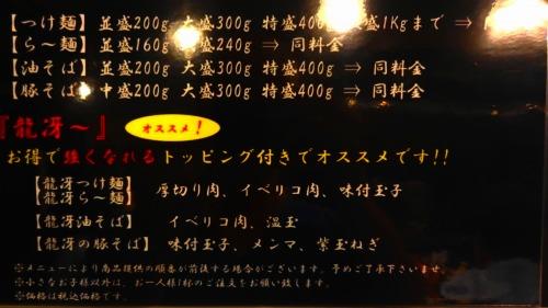 MAH04350(1).jpg