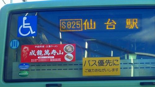 MAH09181(1).jpg