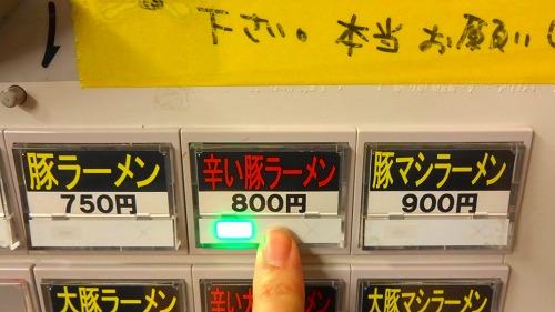 MAH09608(4).jpg