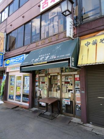 新井薬師前駅周辺02