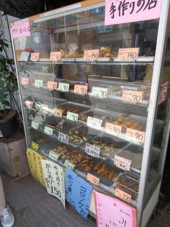 新井薬師前駅周辺09