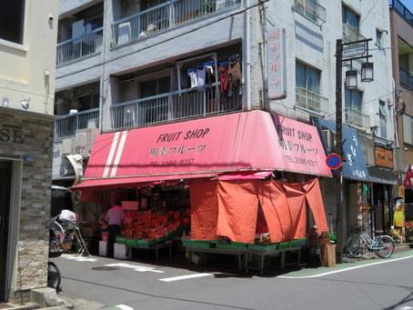 新井薬師前駅周辺11