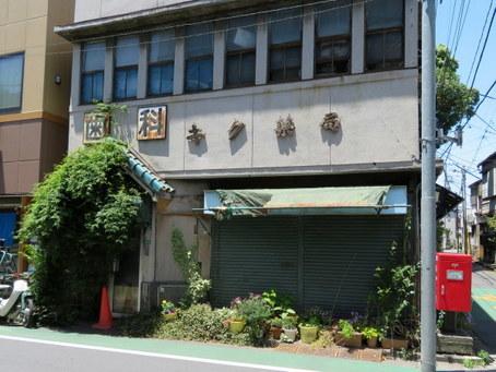 新井薬師前駅周辺15
