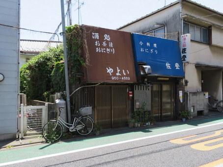 新井薬師前駅周辺16