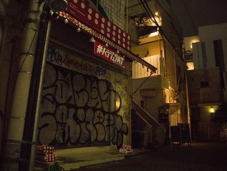 原宿駅周辺32
