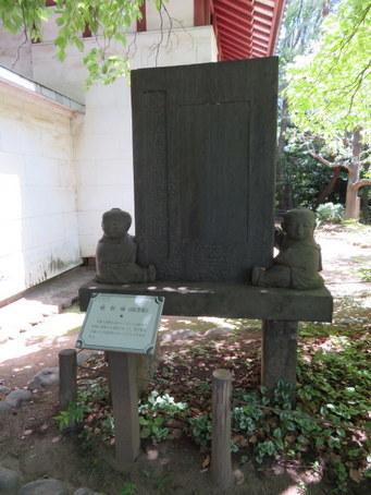 哲学堂公園18