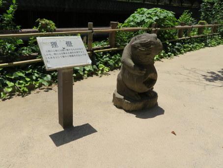 哲学堂公園24
