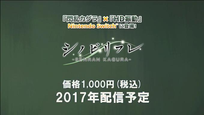 2017-08-01 (8)