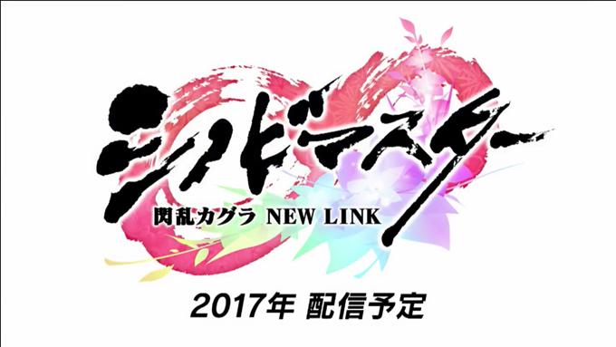 2017-08-01 (19)
