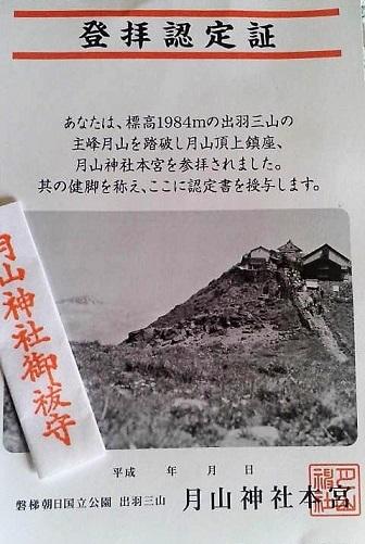 2017080710340000.jpg
