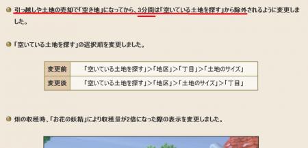 繧ケ繧ッ繝ェ繝シ繝ウ繧キ繝ァ繝・ヨ_(279)_convert_20170518175603