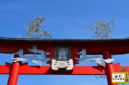 元乃隅稲成神社_06[1]