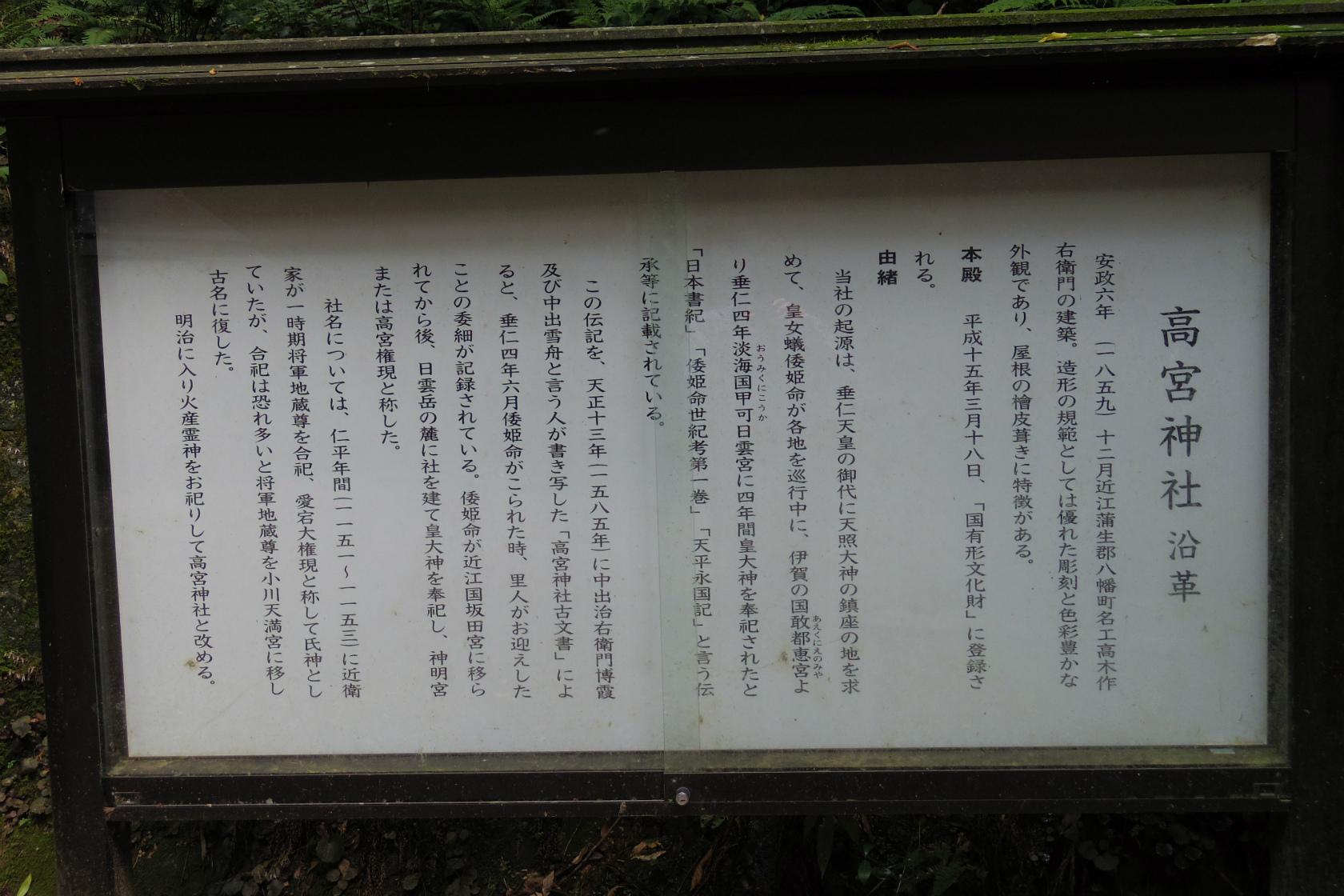 IMGP2857.jpg
