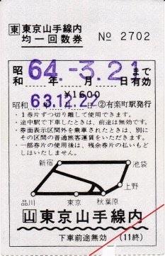 170612.jpg