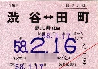 170614.jpg