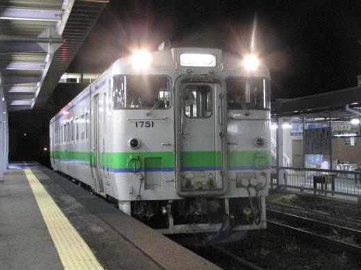 170761.jpg