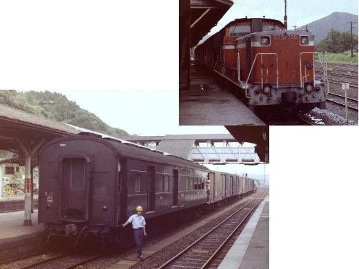1707A6.jpg