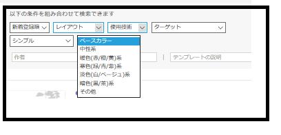 FC2ブログサイトテンプレート11