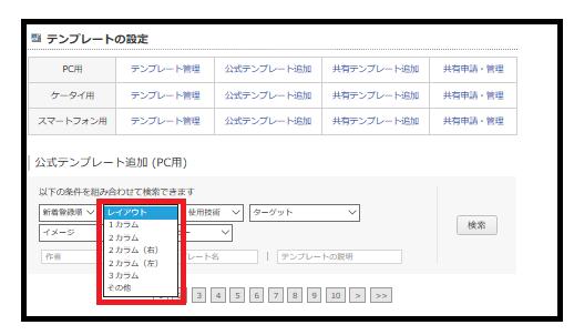 FC2ブログサイトテンプレート8