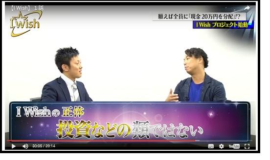株式会社インカムコミュニケーション6