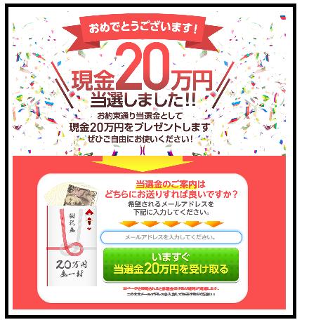 株式会社インカムコミュニケーション4