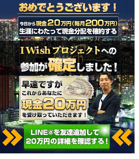 株式会社インカムコミュニケーション5