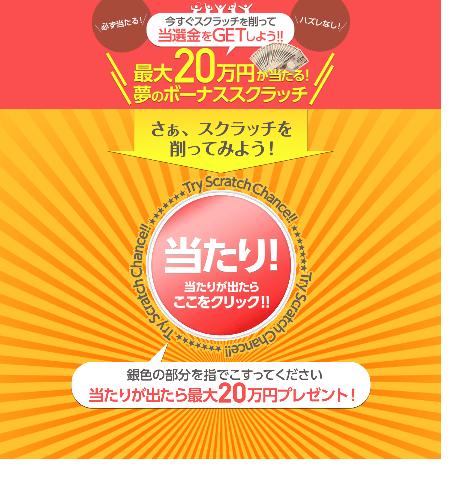 株式会社インカムコミュニケーション3