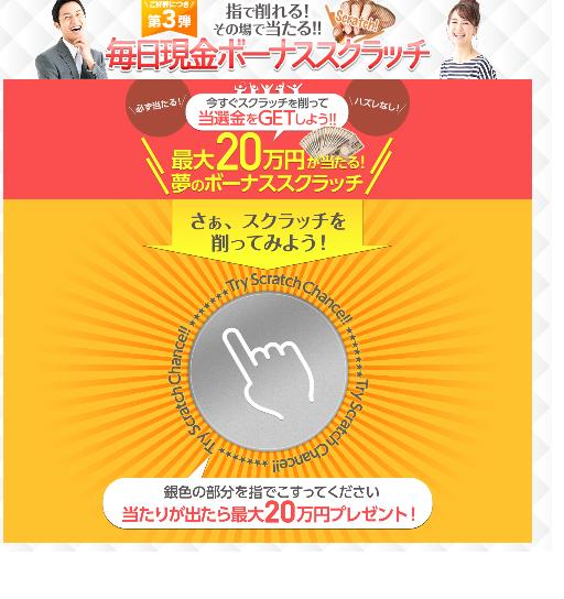 株式会社インカムコミュニケーション2