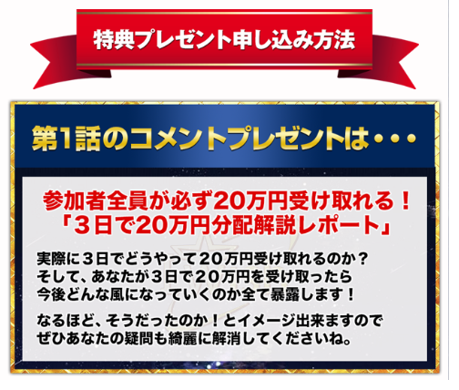 株式会社インカムコミュニケーション9