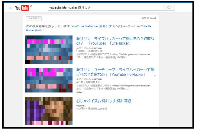 藤井リナ4