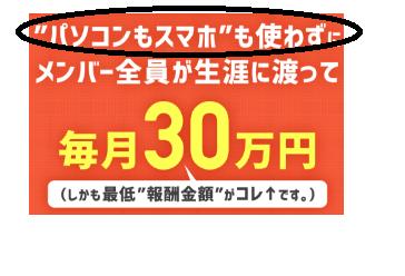 高野勇樹4