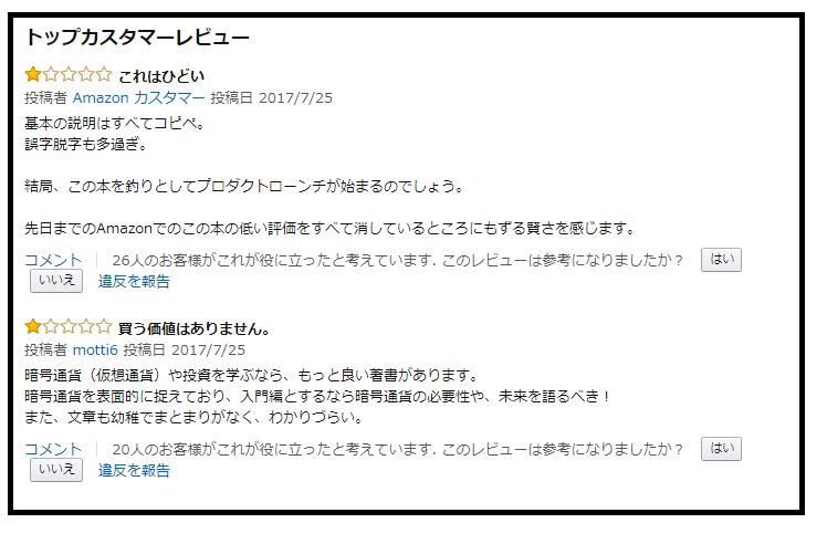 松本 敏彦4