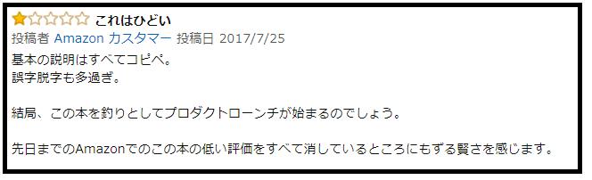 松本 敏彦7