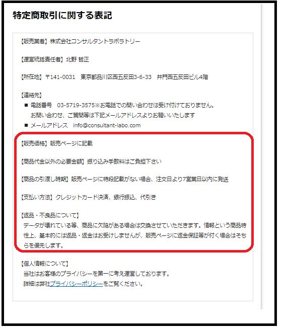 マネーコーチ養成無料オンラインセミナー3