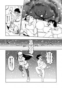 jpg170820淡雪コピー本_004
