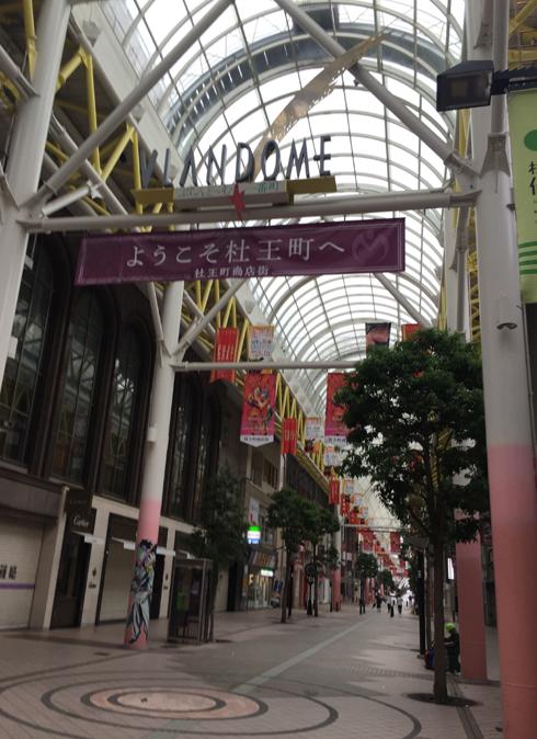 ジョジョ展商店街1