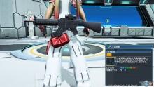 *幻銃(ライフル)1