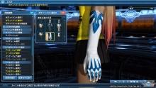 使徒礼装の手袋1