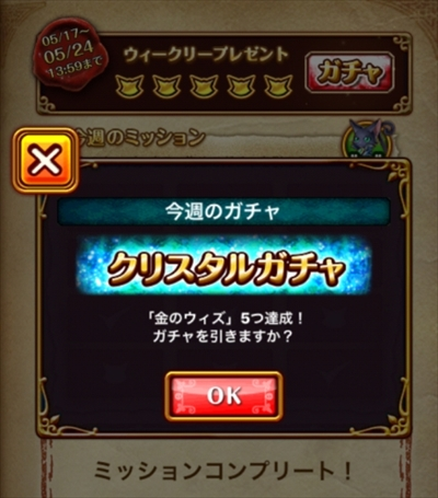 170524_22.jpg