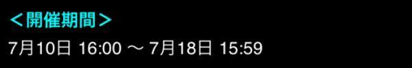170717_3.jpg