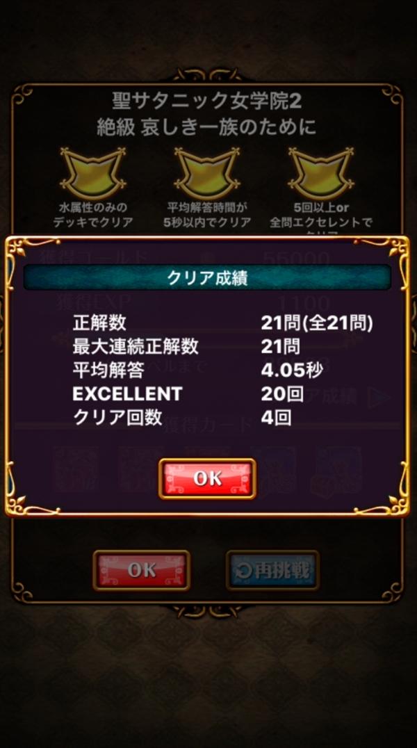 170821_22.jpg