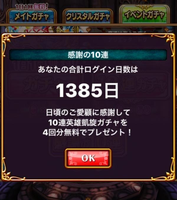 170914_14.jpg
