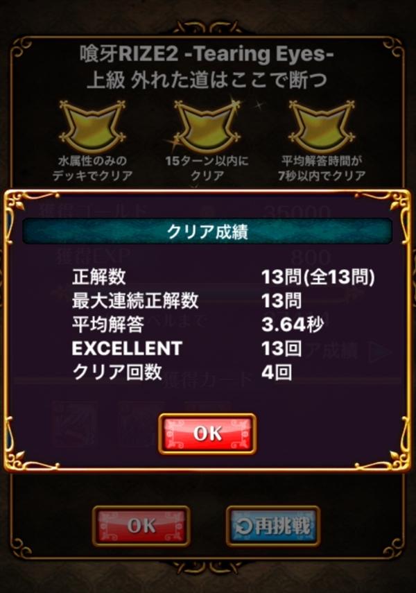 170918_12.jpg