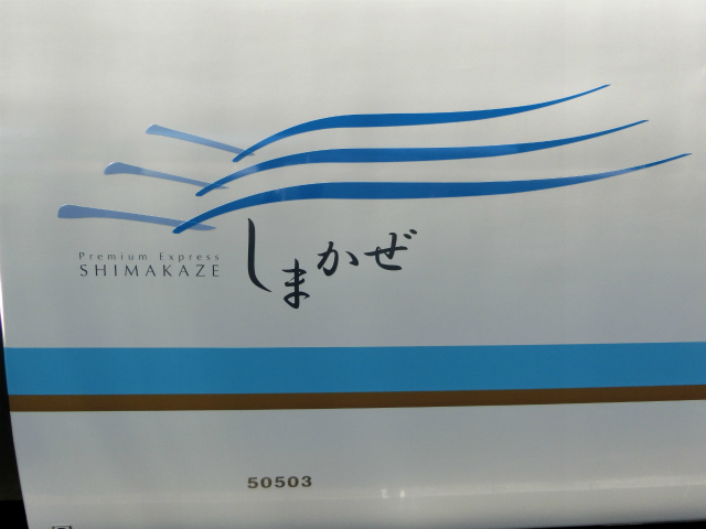 CIMG5943kz.jpg