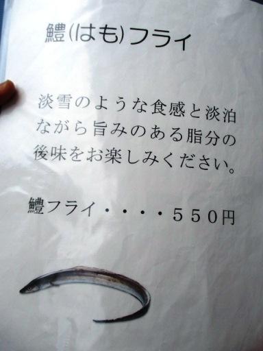 7-30 013