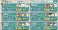 2017_Summer_E6_ルイージ掘り第一艦隊