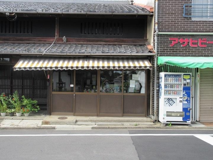 505-2.jpg